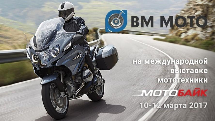 Motobike 2017